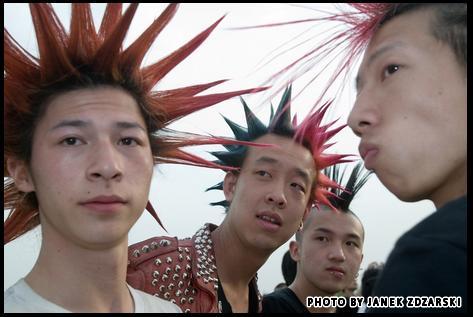 Punks en China